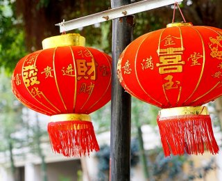 Chinese New Year - Red and gold Chinese lanterns